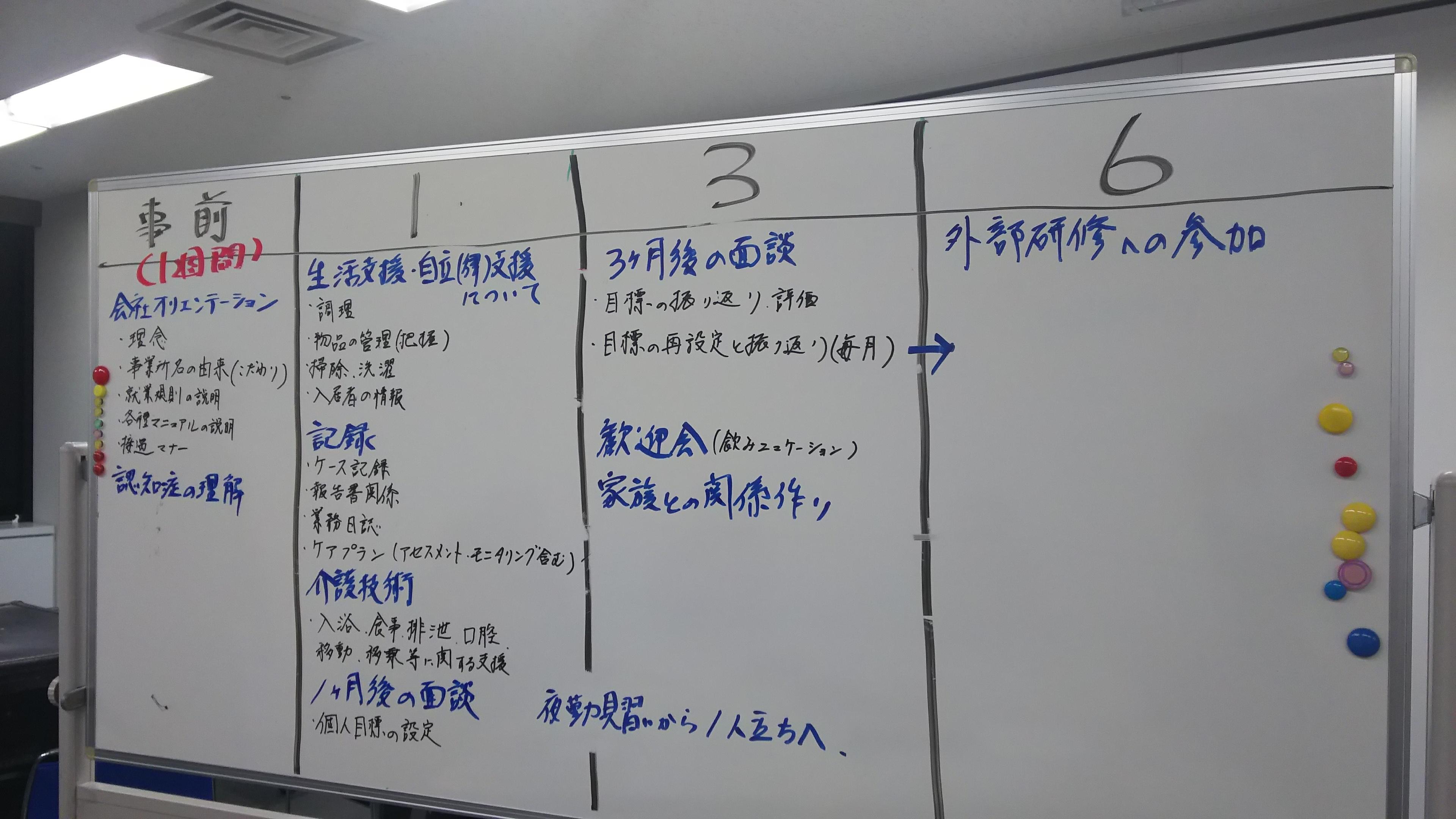 ファイル 15-2.jpg